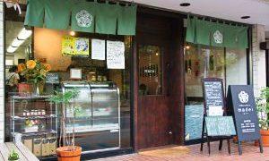 大根料理で縁結び!?浅草にあるこだわりカフェでくつろいできました。