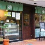 大根料理で縁結び!? 浅草のこだわりカフェ「ごはん×カフェ madei(までい)」さんでくつろいできました。