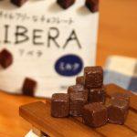 グリコの新チョコレート「LIBERA(リベラ)」の試食イベントを取材しました。